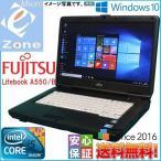 即日発送 テンキー付 中古パソコン 無線WIFI Windows7 Office2013 DELLビジネスA4ノートLatitude E5520■高速二世代Core i5 2GB 250GB DVD-ROM
