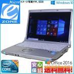 中古レッツノート 送料無料 無線LAN Windows7 Office2013 Panasonic Let'sNOTE CF-N9L■高速Core i5 2.66GHz 2GB 大容量250GB DtoDリカバリ領域