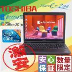 送料無料 東芝 ノートパソコン 無線 A4サイズ Windows7