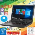 中古一体型パソコン 富士通 Office Win10 無線 送料無料