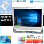 送料無料 新品SSD フルHD タッチ付 送料無料 Win10 Office2016 SONY VAIO Tap 21 SVT2121A1J■極速Core i5 4200U-1.60GHz 8GB SSD250GB WiFi カメラ Bluetooth