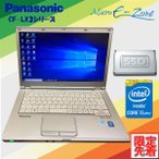 人気レッツノート 送料無料 無線LAN Windows7 Office2013 Panasonic Let'sNOTE CF-SX2■極速Core i5 3320M 4GB 新品SSD240GB カメラ Bluetooth 累積2000時間未満