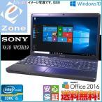 フルHD タッチパネル ウルトラブック Windows10 Office2016 送料無料 SONY VAIO Tap 11 SVT1122A1J ホワイト■極速Core i5 4210Y 8GB SSD256GB WiFi カメラ