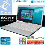 Windows 10 テンキー付 15.5型ワイド SONY VAIO VPCEH19FJ Core i5 2410M 4GB 640GB WiFi カメラ BDマルチ WPS Office 2016