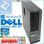 セール 送料無料 Windows7 Office2013 DELL 高性能デスクトップ 990SFF 極速Core i7 2600 3.40Ghz メモリ4GB 大容量HDD500GB DVD-ROM