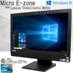 中古パソコン Windows10 Lenovo ThinkCentre M90z All-In-One Core i5 650 vPro-3.20GHz 4GB 320GB DVDマルチ Webカメラ WPS-Office2016