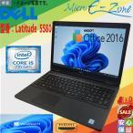 お勧め HD+高解像度 送料無料 無線WIFI Windows7 Office2013 DELLビジネスA4ノートLatitude E5430■高速三世代Core i5 4GB SSD128GB DVD-ROM 超美品