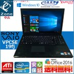 Windows 10 テンキー付 フルHD 15.5型ワイド Sony VAIO VPCSE19FJ Core i5-2430M 4GB 750GB WPS Office 訳あり