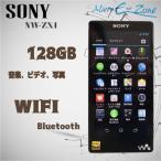 ショッピングsony 美品 Sony ウォークマンZXシリーズ[メモリータイプ] NW-ZX1 128GB 送料無料