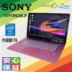 高性能 中古パソコン タッチパネル機能搭載 Windows 10 15.5 型ワイド SONY VAIO SVF15N28EJP Intel Core i7 4500U 8GB 1TB Kingsoft Office