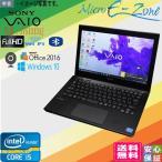 A4ノートパソコン Windows10済 HD SONY VAIO Sシリーズ SVS1313AJ Core i5-3230M 4GB 500GB BLUETOOTH マルチ カメラ Bluetooth WPS-Office搭載