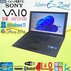 Windows 10 ソニー 13.1 型ワイドワイド SONY VAIO SVZ1311AJ Intel Core i5 3210M 4GB 128GB BLUETOOTH Kingsoft Office2016 元箱