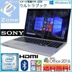 Windows 10 フルHD ウルトラブック 15.5型ワイド タッチ機能 SONY VAIO SVT1511AJ Core i7 3537U 8GB 1TB+SSD24GB WiFi カメラ BDマルチ Bluetooth Office 2016