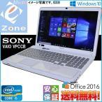 中古パソコン Windows10 テンキー 元箱付 15.5型 SONY VAIO VPCCB Core i5 2450M 4GB 750GB WiFi カメラ BDマルチ Bluetooth Office 2016 色選択可