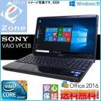 Windows10 中古A4ノート 送料無料 SONY VAIO Eシリーズ Core i5-540M 2.53GHz 8GB 320GB スーパーマルチドライブ Wi-fi Bluetooth カメラ Office2016搭載