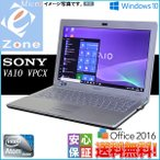 中古パソコン Windows 10 SSD搭載 B5型 モバイル SONY VAIO VPCX13ALJ Intel インテル Atom 2GB 無線LAN Bluetooth Kingsoft Office2016搭載