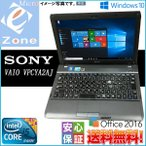 Windows10 中古モバイル 送料無料 SONY VAIO Yシリーズ Core i3-380U 1.33GHz 4GB 320GB Wi-fi Bluetooth カメラ Office2016搭載