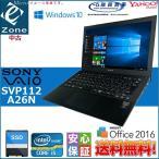 中古パソコン モバイル Sony VAIO SVP112A26N Window10 11.6型ワイド インテル 4世代 Corei5 8GB SSD 256GB WPS Office 2016搭載