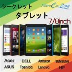 ��ť��֥�å� Android(����ɥ���) ��������å� 7��������� ��Ը��� Wifi��¢ ����̵��