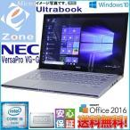 Windows10 ウルトラブック SSD搭載 送料無料 NEC VersaPro VG-F Core i7 3517U Wi-fi 4GB 128GB Bluetooth カメラ WPS Office 2016