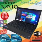 中古ノートパソコン Windows 10 B5サイズHD 13.1型 Sony Vaio VPCZ1シリーズ Core i5 4GB 320GB(SSD変更可能) HDMI Wifi Microsoft officeへ変更可能