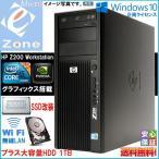 送料無料 HP Z210 Workstation Windows7 64bit Quadro 2000 Xeon E3-3.3GHz 4GB 250GB カバリ領域あり Kingsoft Office