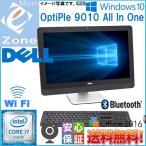 Windows10 タッチ機能 23インチ フルHD Dell 一体型 1920×1080ドット 三世代Core i7 8GB 500GB Blu-ray Bluetooth HDMI OptiPlex 9010 AIO