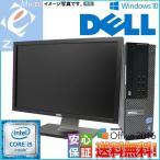 限定 Windows10正規ライセンス 新品SSD250GB搭載 第三世代Core i7プロセッサー3.40Ghz メモリ8GB Dell OptiPlexデスクトップ and 24インチ フルHD 液晶セット