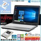ショッピングOffice Windows 10 テンキー付 A4ノート 富士通 lifebook A531 Core i5-2.50GHz 無線LAN付 4GB 250GB DVD Office 2016搭載 正規ライセンスキー付