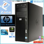 中古Workstation 送料無料 HP Z200 Windows7 64bit Office2013 グラフィックス搭載 Core i5-3.20GHz 4GB 250GB