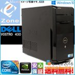 即日発送 Windows 7 64bit Office2016 送料無料 DELL OptiPlex 980 SFF Intel Core i7-2.80GHz 4GB 250GB