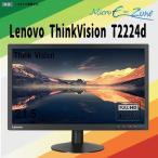 フルHD 一体型 Windows10 21.5インチ ワイド 非光沢スクリーン 1920×1080ドット C2D-2.93GHz 4GB 250GB DVD WiFi HP Compaq 6000 Pro AIO