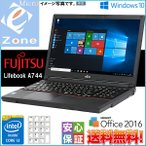 送料無料 中古ノート 富士通 Windows 10 Core i3