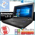 Windows7 15.6ワイド ...