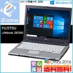 送料無料 中古 Windows7 TOSHIBA A30 Celeron