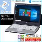 Windows10 送料無料 美品中古ノート TOSHIBA dynabook T3シリーズ Core 2 Duo-1.66GHz 2GB 80GB DVD 無線LAN付 Office 2016搭載