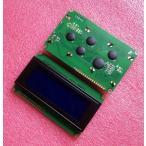 全国送料無料 電子部品 LCD 10 ピース 20x4 LCD モジュール 2004 液晶モジュール Led 青色