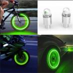 全国送料無料 カー用品 ライト 車のタイヤライト 2 ピース自動車の付属品バイク用品ネ