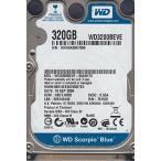 全国送料無料 パソコン ストレージ WD3200BEVE 00A0HT0DCM HBCTJHBB西部のデジタル 320 GB IDE の 2.5 インチのハード ドライブ