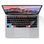 全国送料無料 パソコン PC キーボード ロジック Pro X のカバー皮タッチ MacBook Pro の 13「・ 15」バー