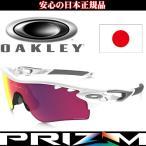 日本正規品 オークリー(OAKLEY)プリズム ロード レーダー ロック パス PRIZM Road RADAR LOCK PATH OO9206-27 JAPANフィット