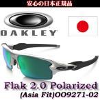 日本正規品 オークリー (OAKLEY) サングラス フラック 2.0  FLAK OO9271-02 【偏光レンズ】【ジェイドイリジウム】【JAPANフィット】