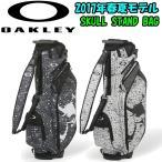 日本正規品 オークリー スカル ゴルフ スタンドバック 11.0 921079 JP 【OAKLEY SKULL STAND 11.0】【2017年】【春夏】【921079JP】