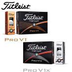 2015モデル 日本正規モデル タイトリスト NEW PRO V1 PRO V1x ゴルフボール 1ダース(12球入)(Titleist)