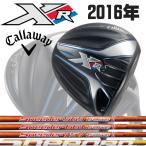 日本正規品 2016年 キャロウェイ XR16 ドライバー カスタムシャフト Speeder EVOLUTION 2 【569】 【661】 【757】