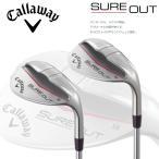 日本正規品 キャロウェイ ゴルフ シュアアウト SURE OUT ウェッジ N.S.PRO 950GH スチールシャフト【Callaway】【バンカー】【アプローチ】