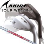 日本正規品 アキラ ツアー ウエッジ2 N.S.PRO MODUS3 スチールシャフト 【Akira Tour Wedge II】 【モーダス】