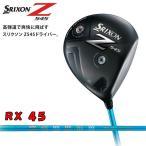 日本正規品 スリクソン Z545 ドライバー カスタムシャフト RX-45 【ダンロップ】【DUNLOP】【SRIXON】【カーボンシャフト】【1W】
