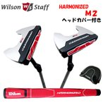 ウイルソン WILSON STAFF パター HARMONIZED M2 オリジナルスチールシャフト【ウィルソン スタッフ】【ゴルフ】【ヘッドカバー付き】