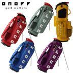 オノフ ONOFF グローブライド スタンドキャディバッグ OB0320 【ゴルフ】【ゴルフバッグ】【バッグ】【オノフ】